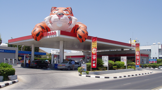 OUR PETROL STATION
